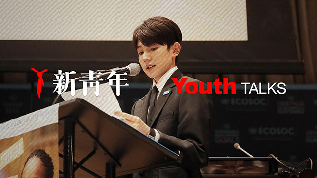 新青年·王源丨成长是一个又遗憾又惊喜的过程