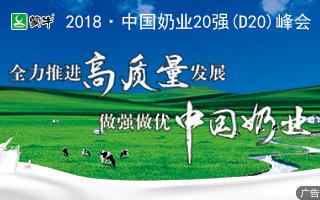 内蒙古蒙牛乳业