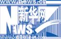 xhw logo