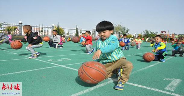 阳光体育伴幼儿教育同行