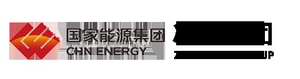 神华准能公司logo