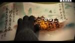 《功夫熊貓3》中國定制版預告