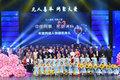 中国网事·感动2015