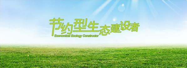 內蒙古打造質量強區 打造名牌産品推進升級轉型