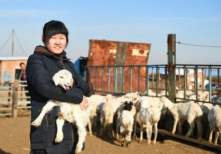 女大学生养羊记