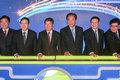 国家级平台上海石油天然气交易中心正式运行
