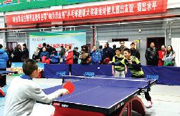 """達旗乒乓球協會主辦呼包鄂""""響沙酒業杯""""乒乓球超級大獎賽"""
