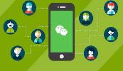 熱點丨小程序來了 微信商家和用戶能幹什麼?