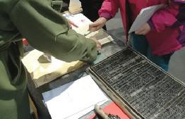 中國首家雲印刷文化産業園在鄂爾多斯市著手建設