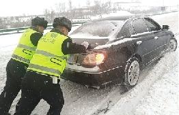 鄂爾多斯市出現今年以來強度最大的一次降雪天氣