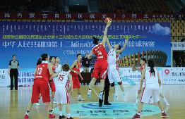 第十三屆全國運動會成年女子組籃球預賽(鄂爾多斯賽區)在市體育中心體育館開賽