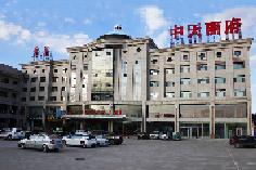 中天麗府酒店
