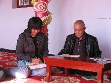 民間文學:烏審蒙古族口頭詩