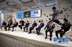 頂級足球峰會將在中國召開