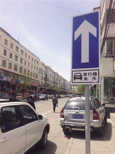 呼和浩特市兩段單行路將恢復雙向通行