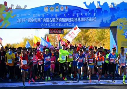 內蒙古額濟納穿越胡楊林馬拉松賽開賽