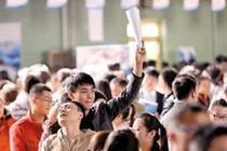 2017年内蒙古就业形势总体保持稳定