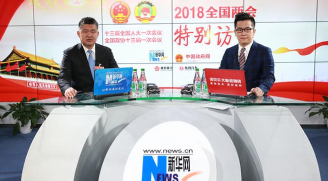 王召明:運用好草原生態大數據 科學保護利用草原