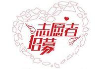 內蒙古科技館向社會公開招募50名志願者
