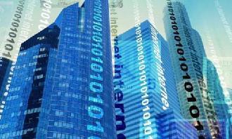 大數據産業:打造區域發展新引擎