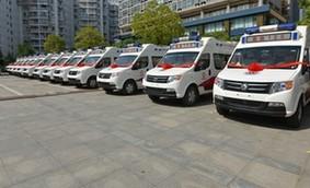 内蒙古贫困旗县医院获捐62辆救护车