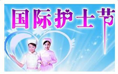 内蒙古100名最美护士出炉,看看有你认识的吗?