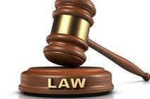 呼和浩特市政协原副主席张海生接受纪律审查和监察调查
