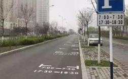"""呼和浩特:新增1979个""""限时车位""""供市民免费停车"""