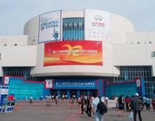 内蒙古54项高新技术成果亮相第21届科博会