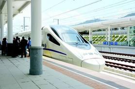 內蒙古連接東北地區的首條高鐵全線鋪通