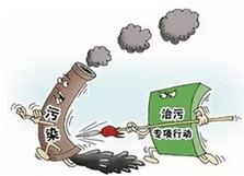內蒙古開展自治區級及以下工業園區污染防治工作專項檢查