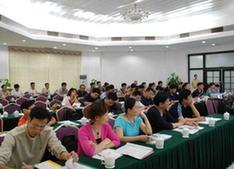 内蒙古第三期蒙古语言文字规范化标准化研修班开班