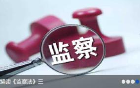 内蒙古纪委监委网站改版上线试运行