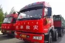 巴彥淖爾市:確保受災群眾渡過難關