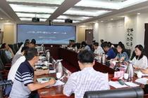 專家解析今年上半年內蒙古經濟形勢 研判下半年經濟走勢