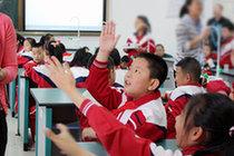 2018呼和浩特市四区小学入学实施意见出台 8月10日公布新生入学结果