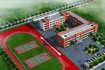 呼和浩特赛罕区将新建丰州路小学 目前正在进行公开招标