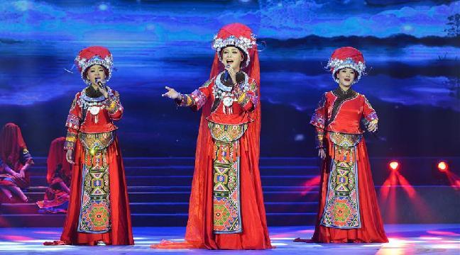 第二届全国少数民族优秀声乐作品展演举行首场演出