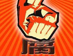 内蒙古经信委原副主任崔臣退休6年后被查 曾任包钢集团董事长
