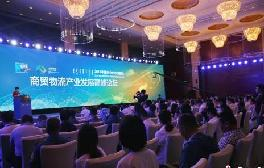"""内蒙古乌兰察布已成吸引海内外投资强大""""引力场"""""""