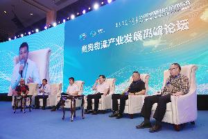 圓桌論壇把脈烏蘭察布商貿物流業發展