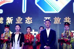 创博会评出2018中国双创年度人物奖项