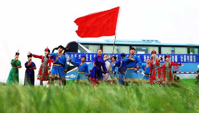 【新時代·幸福美麗新邊疆】不老烏蘭牧騎的年輕活力