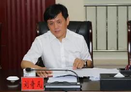 刘奇凡到内蒙古自治区信访局调研