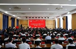 中央社會主義學院教學基地揭牌儀式 在城川民族幹部學院舉行