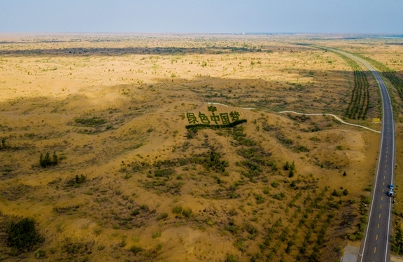 庫布其首條穿沙公路 矗立在大漠的無形豐碑