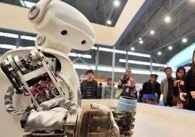 改变未来的世界机器人大会