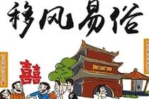 内蒙古:让文明乡风成为乡村振兴的坚固基石
