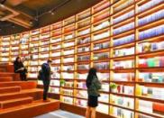 """打卡""""網紅""""書店——一個書店一座城"""