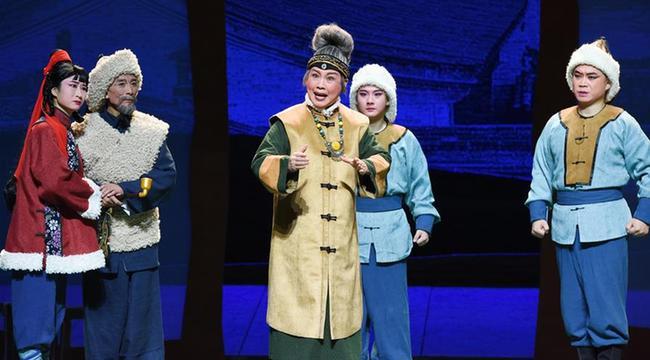 京劇《大盛魁》在呼和浩特首演